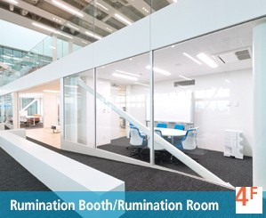 DMEA-Daikin Innovation-Facility overview - Ruminiation Booth.jpg