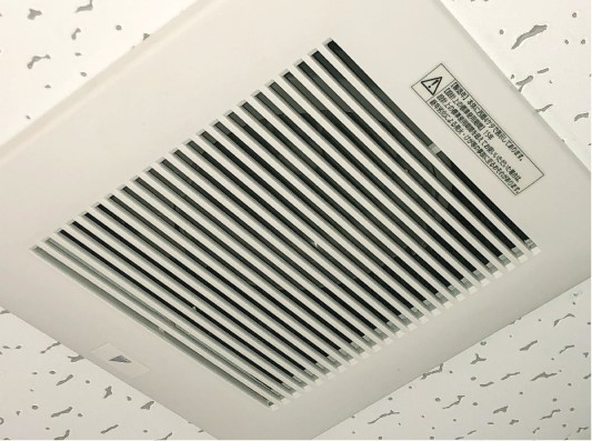 dusty ceiling vent grille